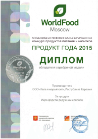 WF2015 серебро-1